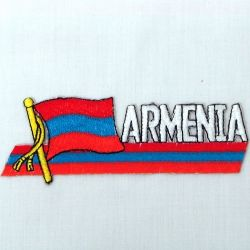 Sidekick Patch>Armenia