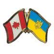 Friendship Pin>Ukraine Trident