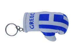 Boxing Keychain>Greece