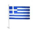 Car Flag Heavy>Greece