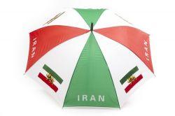 Umbrella>Iran Lion
