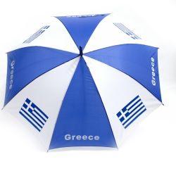 Umbrella>Greece