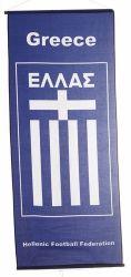 Lg Banner>Greece