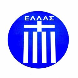 Car Magnet>Greece 16cm
