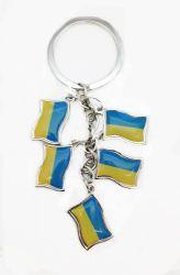 Charm Keychain>Ukraine