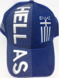 Cap>Greece 3D Emb.
