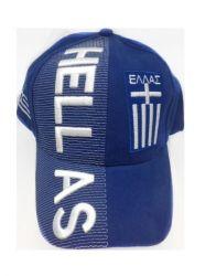 Cap>Greece 3D Emb. Youth