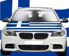 Car Hood Flag> Greece