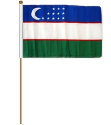 """!2""""x18"""" Flag>Uzbekistan"""