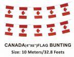 """CDA Flag Bunting>Canada (Flag size 4""""x6')"""